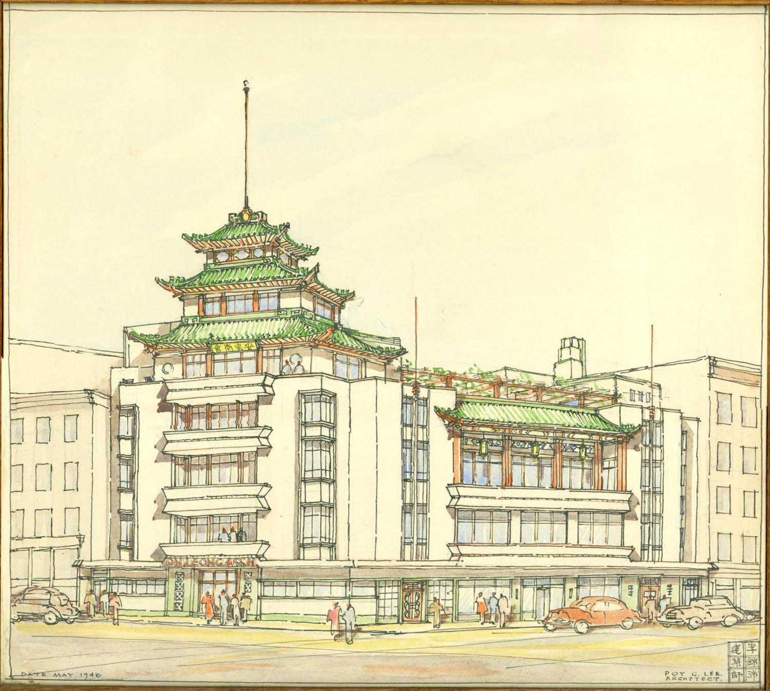 Poy Gum Lee, On Leong Tong, 83-85 Mott Street. Presentation Drawing., 1948, Ink and watercolor on paper, Courtesy of the Poy Gum Lee Archive