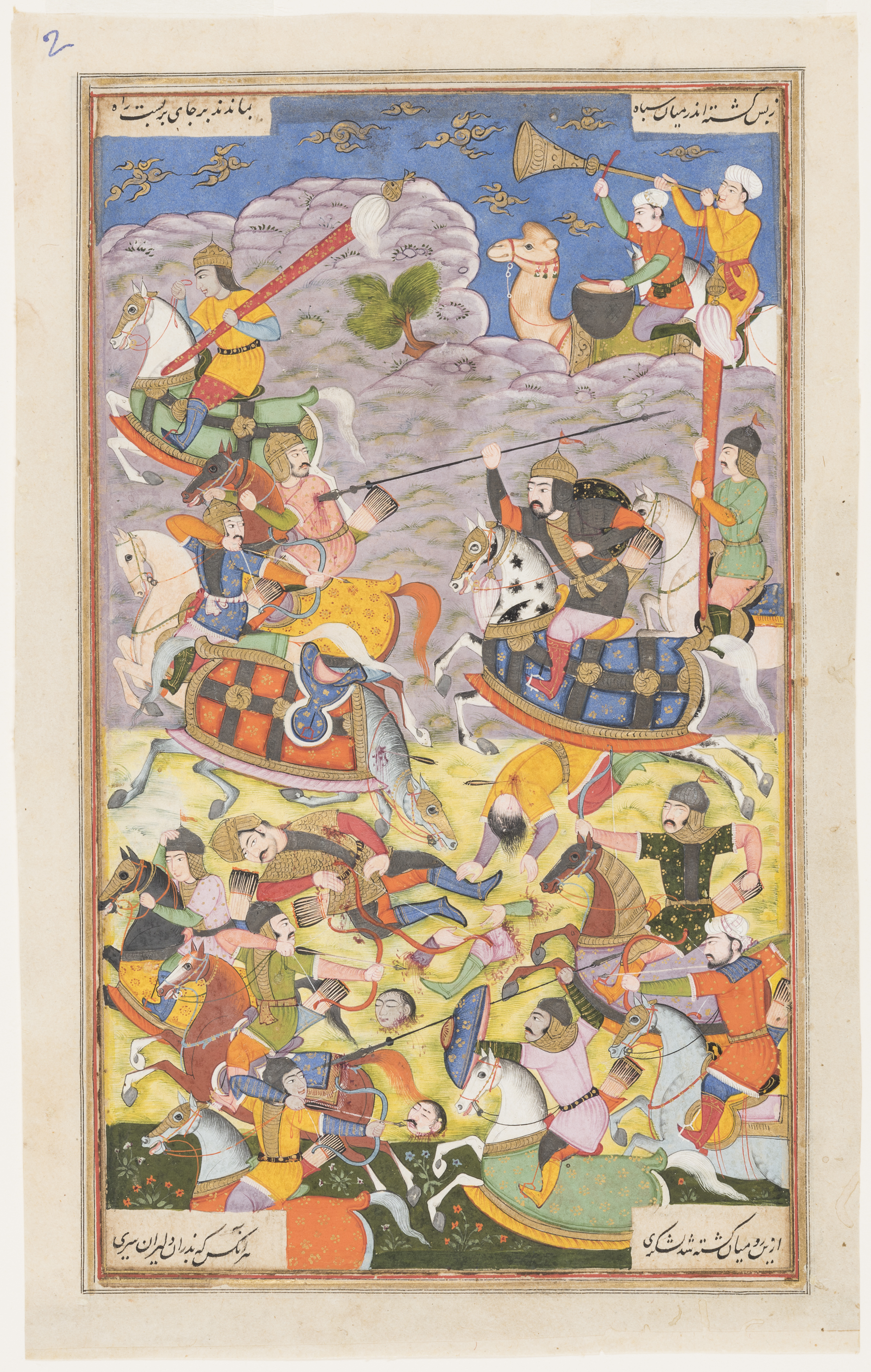 Northern India, Khusrau II Parviz and Bahram Chobin: The second battle. Folio from a Shahnama (Book of Kings), 1608. Opaque watercolor on paper. Edwin Binney 3rd Collection.