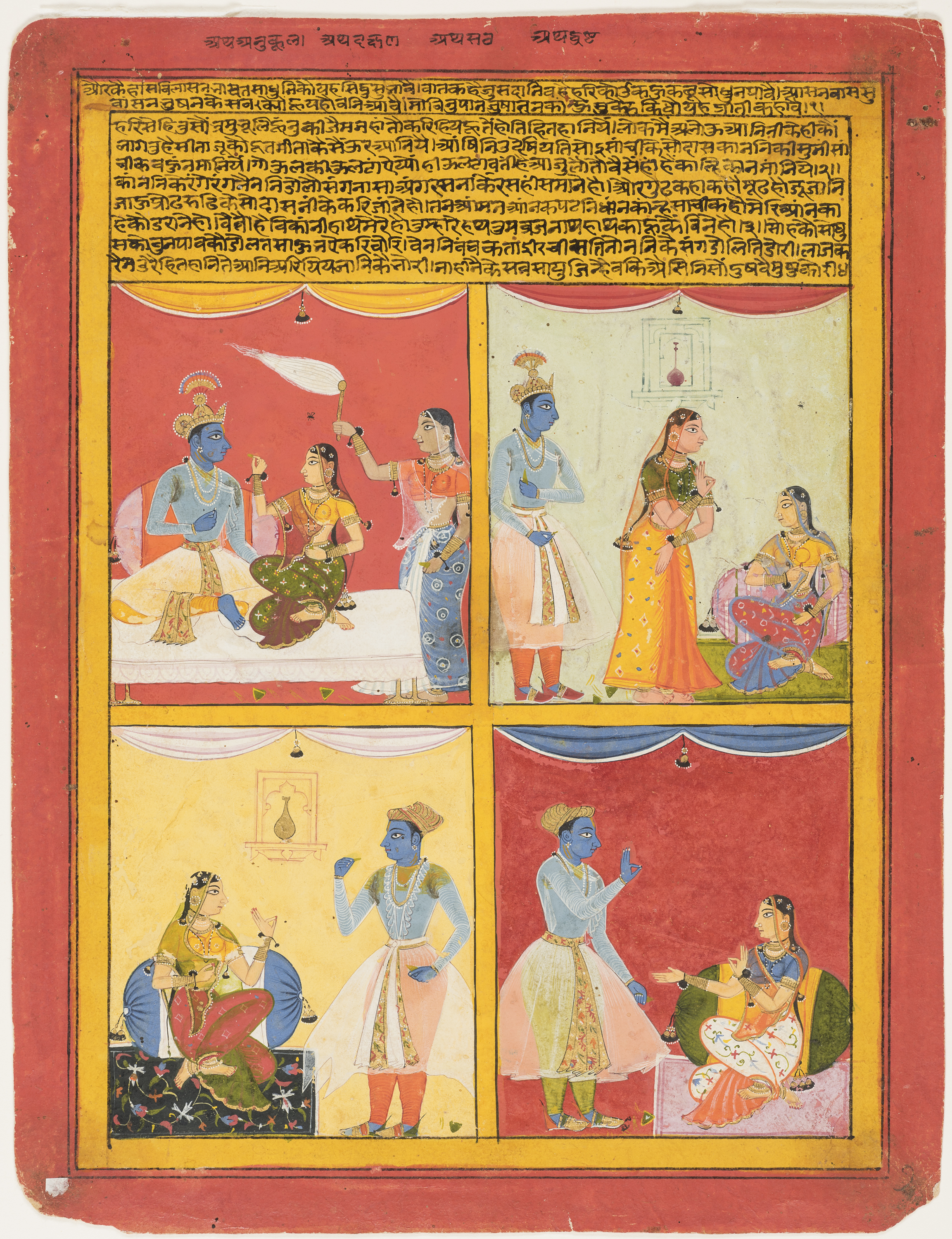 Udaipur, India, Four types of lovers. Folio from a Rasikapriya (The Lover's Breviary), 1630s. Opaque watercolor and gold on paper. Edwin Binney 3rd Collection.