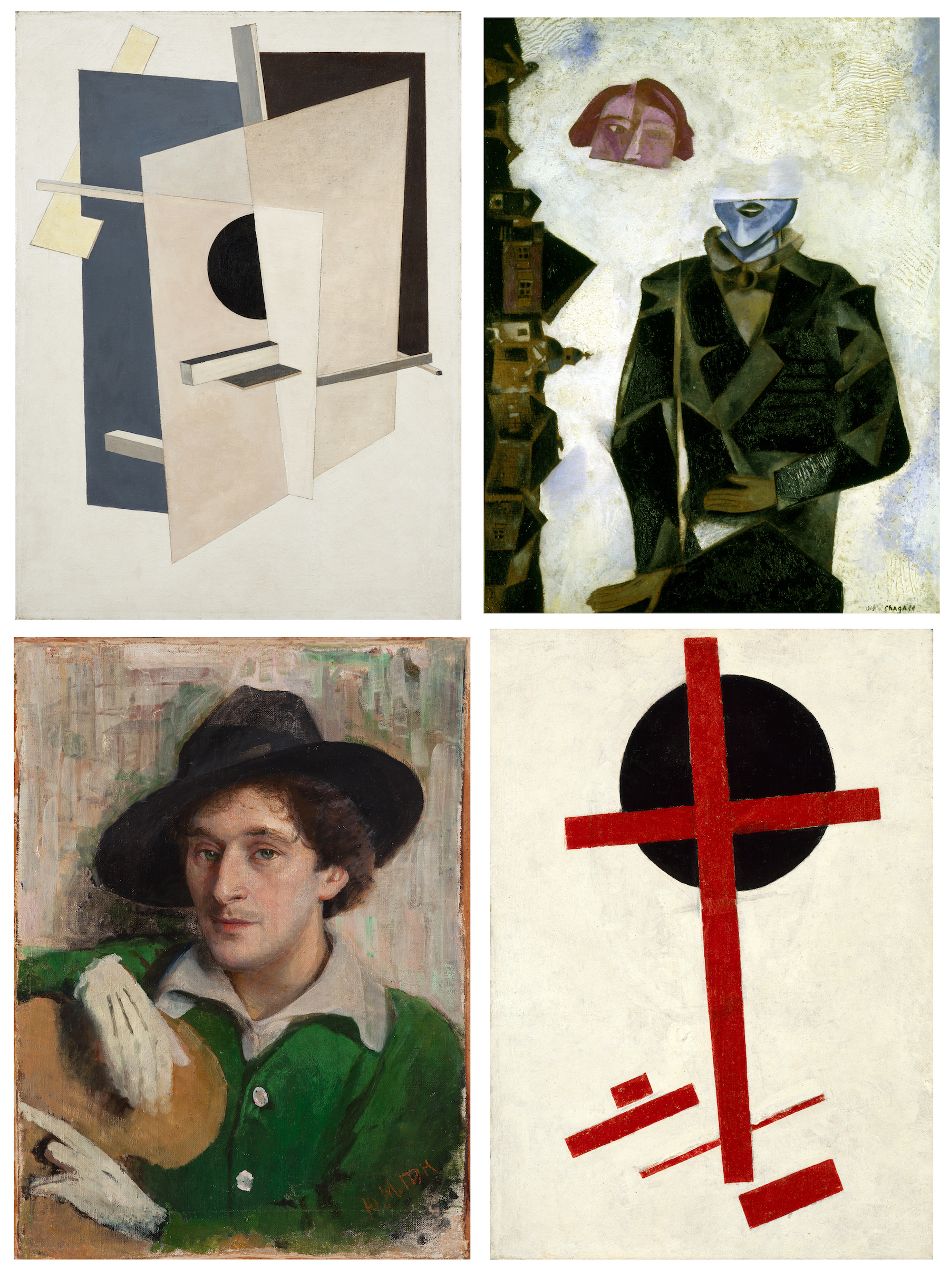 Top, from left: El Lissitzky, Proun 6, 1919-20, oil on canvas. Kulturstiftung Sachsen-Anhalt, Kunstmuseum Moritzburg, Halle (Saale), Germany. Photograph by Punctum/Bertram Kober|Marc Chagall, Anywhere out of the World, 1915–19, oil on cardboard mounted on canvas. The Museum of Modern Art, Gunma, Japan, extended Loan from the Bureau of Public Utilities, Gunma Prefectural Government. Artwork © Artists Rights Society (ARS), New York / ADAGP, Paris |Bottom, from left: Yuri (Yehuda) Pen, Portrait of Marc Chagall, 1914, oil on canvas mounted on cardboard. Ministry of Culture of the Republic of Belarus. National Art Museum of the Republic of Belarus, Minsk|Kazimir Malevich, Mystic Suprematism (Red Cross on Black Circle), 1920-22, oil on canvas.  Stedelijk Museum Collection, Amsterdam. Ownership recognized by agreement with the estate of Kazimir Malevich, 2008